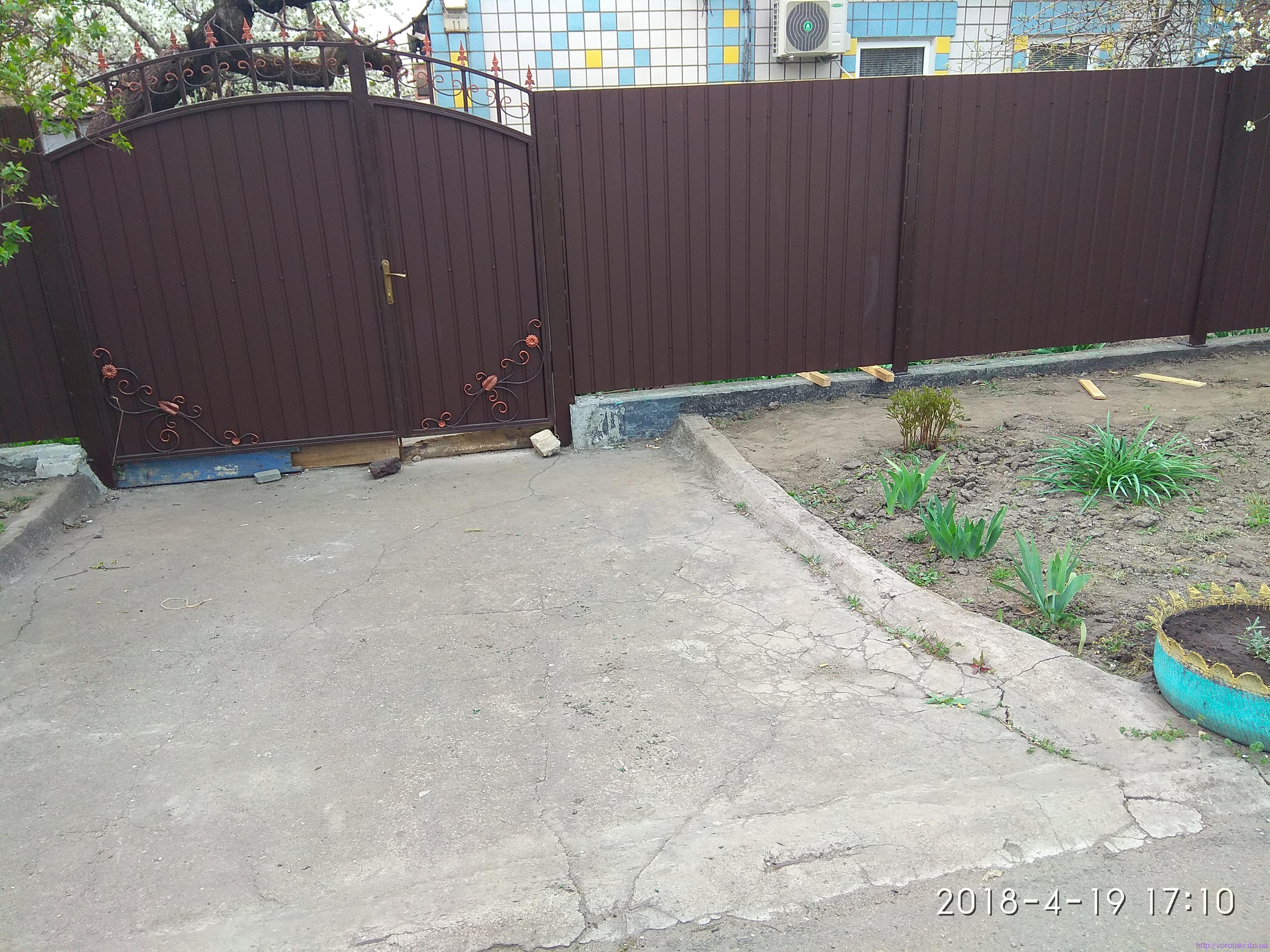 Забор из профнастила, Долгинцево