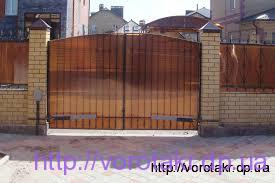 Ворота распашные, Центрально-городской р-н