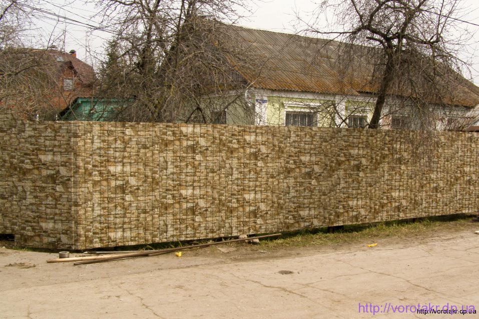 Забор ул.Мопровская