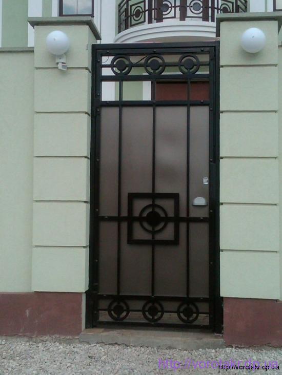Калитка Центрально-городской р-н