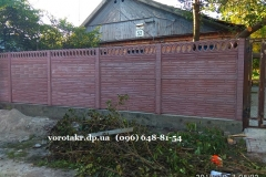 5й-Заречный-бетонный-забор