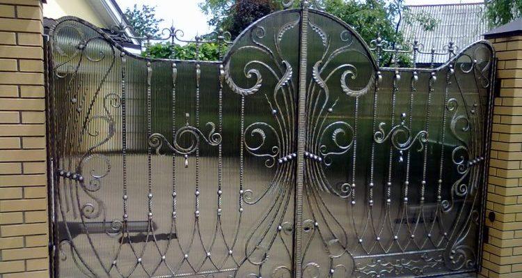 Ворота Кривой рог